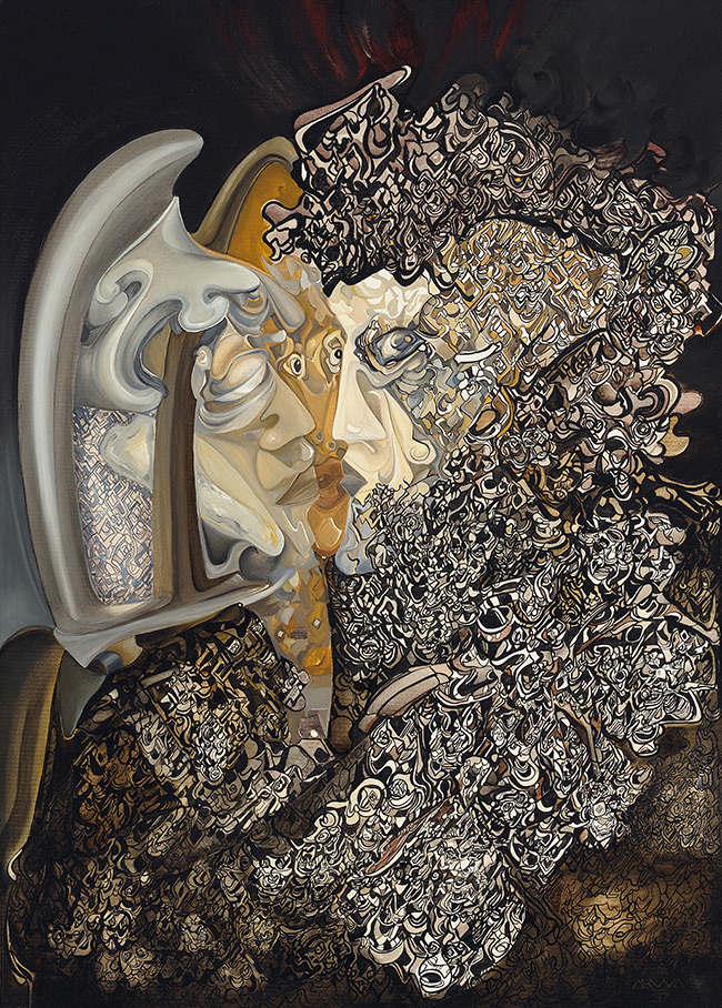 AGE INCONNU - Arwa Seifeddine